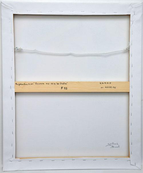 """Impression sur toile """"Emmène moi voir les étoiles"""" de Guichard Bunel"""